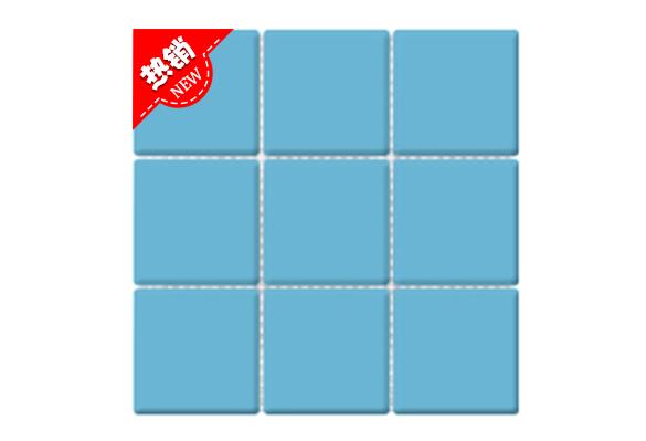 北欧小方砖九宫格圆角系列9704浅蓝亮光